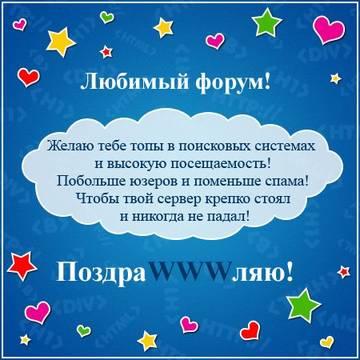 http://s9.uploads.ru/t/qSuKM.jpg