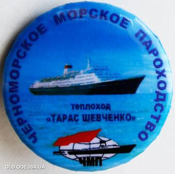 http://s9.uploads.ru/t/qUaAs.jpg