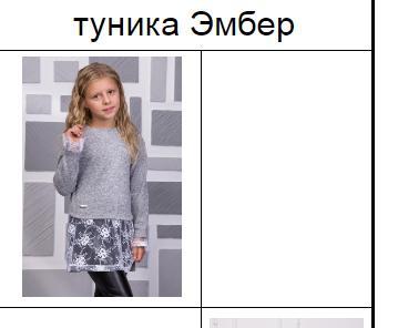 http://s9.uploads.ru/t/qXBVO.jpg