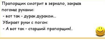 http://s9.uploads.ru/t/qYIS6.jpg