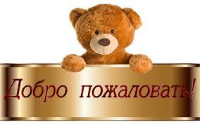 http://s9.uploads.ru/t/qbzvN.jpg