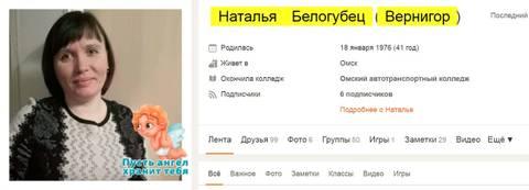 http://s9.uploads.ru/t/qhn5B.jpg