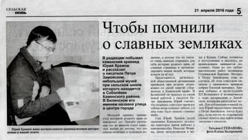 http://s9.uploads.ru/t/qpUyP.jpg