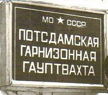 http://s9.uploads.ru/t/qrk96.jpg