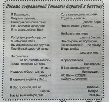 http://s9.uploads.ru/t/qt0u4.jpg