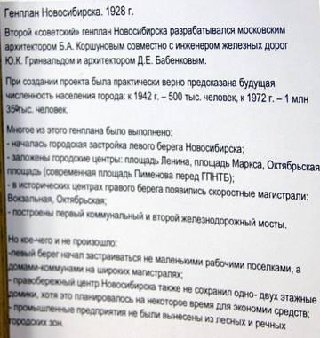 http://s9.uploads.ru/t/qtCHD.jpg
