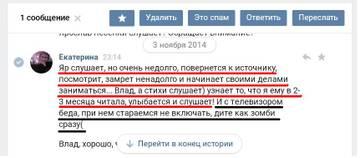 http://s9.uploads.ru/t/qyLme.jpg