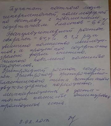 http://s9.uploads.ru/t/qydGf.jpg