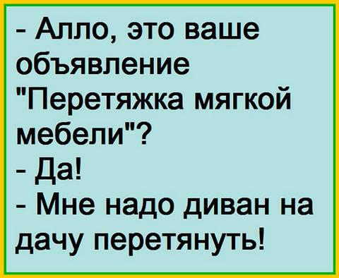 http://s9.uploads.ru/t/r1koz.jpg