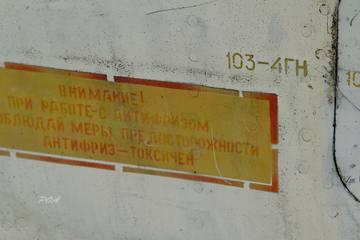 http://s9.uploads.ru/t/r2cON.jpg