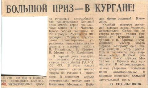 http://s9.uploads.ru/t/r3YEc.jpg