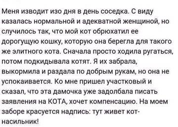 http://s9.uploads.ru/t/r4BXD.jpg