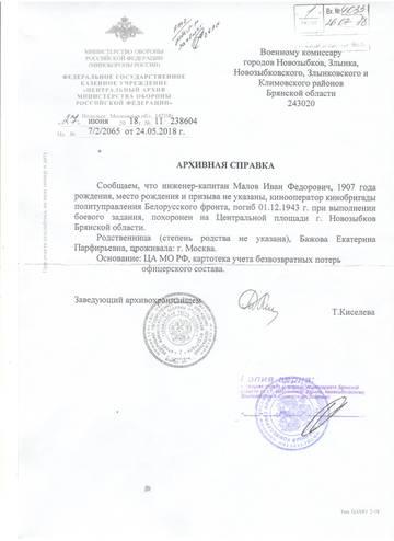 http://s9.uploads.ru/t/r4HdA.jpg