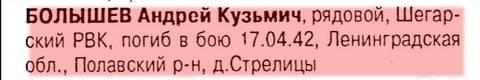 http://s9.uploads.ru/t/r4MIN.jpg