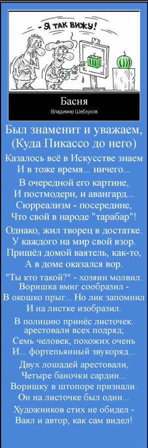 http://s9.uploads.ru/t/r59xg.png