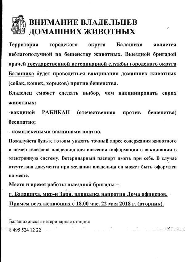 http://s9.uploads.ru/t/r69em.jpg