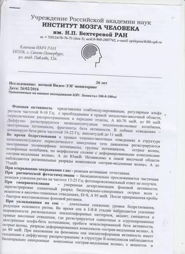 http://s9.uploads.ru/t/r8YLl.jpg