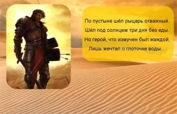 http://s9.uploads.ru/t/r8hZ7.jpg