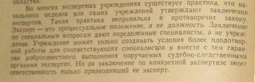 http://s9.uploads.ru/t/rHs54.png