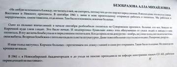 http://s9.uploads.ru/t/rJ17c.jpg