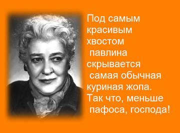http://s9.uploads.ru/t/rK0RV.jpg