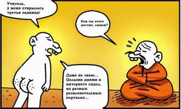 http://s9.uploads.ru/t/rKRFY.jpg