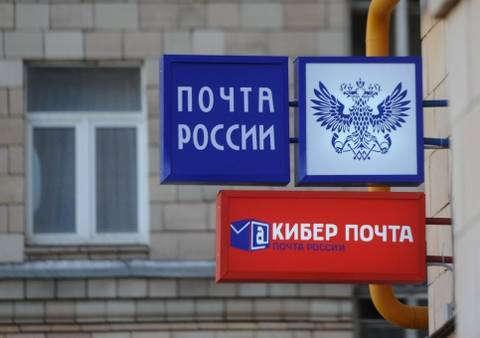 http://s9.uploads.ru/t/rL13V.jpg