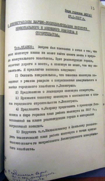 http://s9.uploads.ru/t/rMc58.jpg