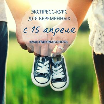 http://s9.uploads.ru/t/rOf7Q.jpg