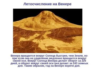 http://s9.uploads.ru/t/rQBxs.jpg