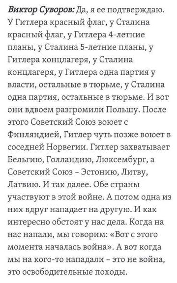 http://s9.uploads.ru/t/rTmgu.jpg