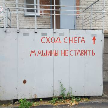 http://s9.uploads.ru/t/rdCWO.jpg
