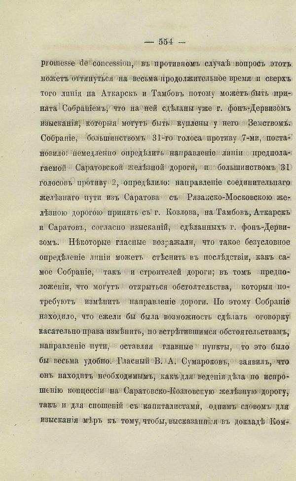 http://s9.uploads.ru/t/re1lB.jpg