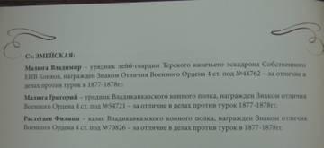 http://s9.uploads.ru/t/rnDtJ.jpg