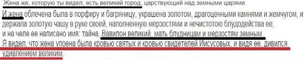 http://s9.uploads.ru/t/rpPKV.jpg