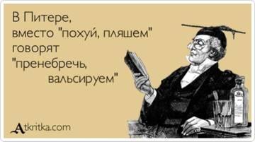 http://s9.uploads.ru/t/rq8KM.jpg