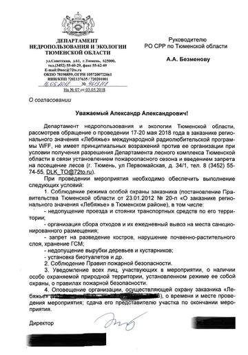 http://s9.uploads.ru/t/rsQ6P.png