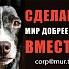 http://s9.uploads.ru/t/ru6Yn.jpg