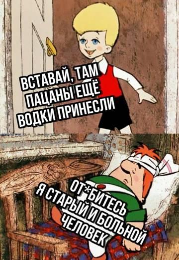 http://s9.uploads.ru/t/rwCVZ.jpg