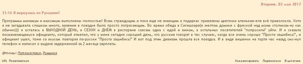 http://s9.uploads.ru/t/ryDK6.png