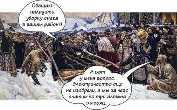 http://s9.uploads.ru/t/rzhiH.jpg