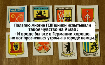 http://s9.uploads.ru/t/s1iWC.jpg