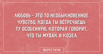 http://s9.uploads.ru/t/s1ugB.jpg