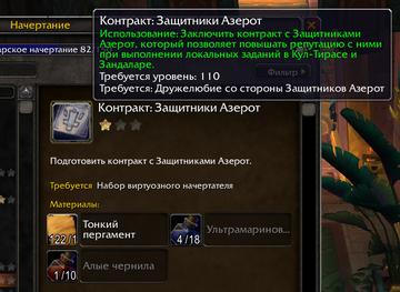 http://s9.uploads.ru/t/s8a7j.png