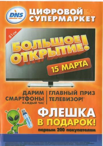 http://s9.uploads.ru/t/sBdJf.jpg