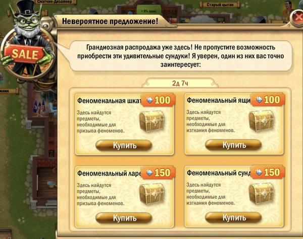 http://s9.uploads.ru/t/sICxT.jpg