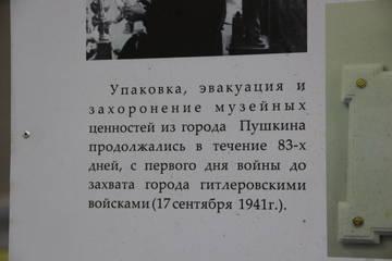 http://s9.uploads.ru/t/sJyur.jpg