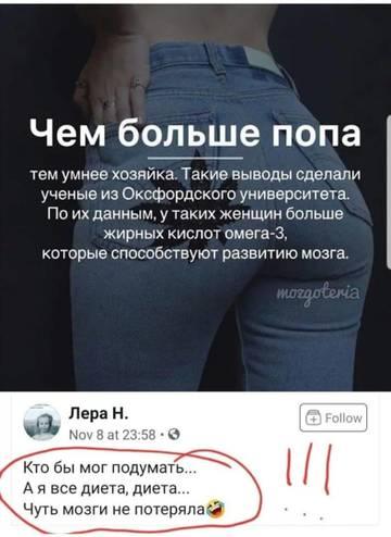 http://s9.uploads.ru/t/sMWeR.jpg