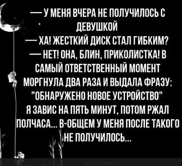 http://s9.uploads.ru/t/sNoHZ.png