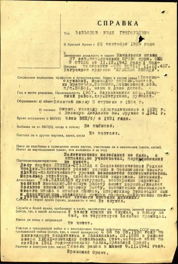 http://s9.uploads.ru/t/sQMTa.jpg